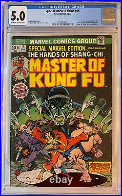 (1973) SPECIAL MARVEL EDITION #15 (CGC 5.0) 1st appearance of SHANG-CHI