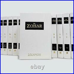 23 Volume Zohar Set I Special Edition White Cover I English/Aramaic I Hardcover
