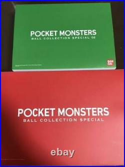 BANDAI Poket Monster Ball Collection Special 01 02 Premium Edition 2set Pokemon