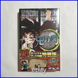 Demon Slayer Kimetsu no Yaiba Vol. 1-20 manga comic 20 Special Edition Japanese