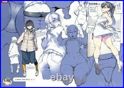 Doujinshi ZIMIJIRIMUSUME 1 to 5 + Extra edition Art Book Namaniku ATK