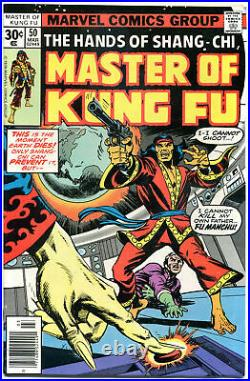 MASTER of KUNG-FU 17-125, Ann 1, G-S 1-4, Special Marvel Edition #15-16, 115 iss
