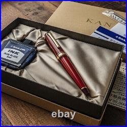 New Rare Sailor Professional Gear Special Edition Kanreki 60th Year Fountain Pen