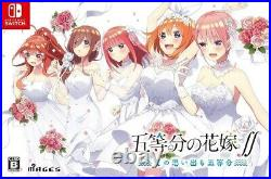 Nintendo The Quintessential Quintuplets First Limited Edition Nintendo Switch