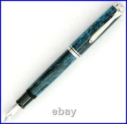 Pelikan Souveran M805 Ocean Swirl Special Edition 18K Fountain Pen Japan FedEx