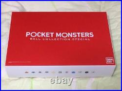 Pocket Monsters Ball Collection Special Edition Premium Bandai From Japan New