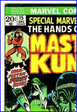 SPECIAL MARVEL EDITION #15 1st SHANG-CHI, MASTER OF KUNG-FU! FINE+ (6.5)