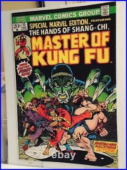 SPECIAL MARVEL EDITION #15 8.0/8.5 1st APP SHANG-CHI MASTER OF KUNG FU HOT KEY