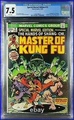 Special Marvel Edition 15 (1973) CGC 7.5 VF- WP 1st Shang-Chi Master of Kung Fu