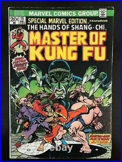 Special Marvel Edition #15 1973 first printing Comic Book 1st Shang Chi
