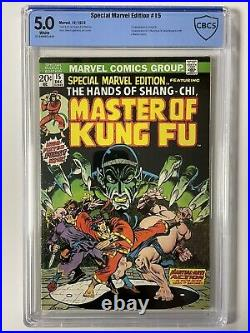 Special Marvel Edition 15 CBCS 5.0 1st Shang-Chi White Pages CGC MCU 1973