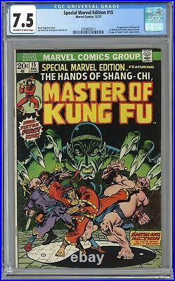 Special Marvel Edition #15 CGC 7.5 1973 3729822011 1st app. Shang Chi