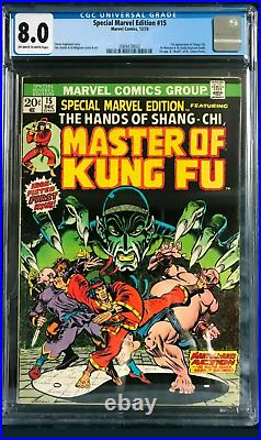 Special Marvel Edition 15 CGC 8.0 1st APP Shang Chi Master of Kung Fu