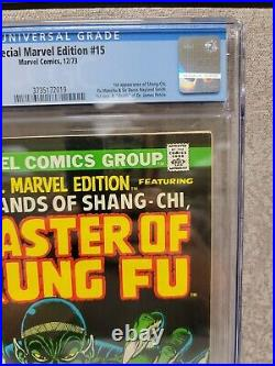 Special Marvel Edition #15 CGC 8.0 Shang-Chi & Fu Manchu 1973 MCU MOVIE
