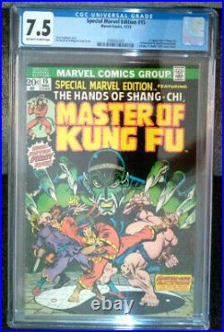Special Marvel Edition #15! First SHANG CHI! MCU! CGC 7.5 Master of Kung Fu