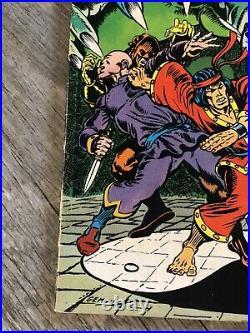 Special Marvel Edition #15 Master Of Kung Fu (Dec. 1973, Marvel) 1st Shang-Chi