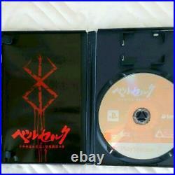 USED Berserk Beruseruku Japan Anime Game SONY PS 2 PS2 JP Limited Edition